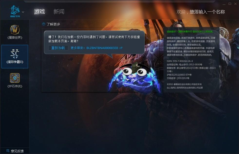 QQ图片20140212114153.jpg
