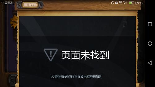 Screenshot_2018-01-02-09-12-00.png