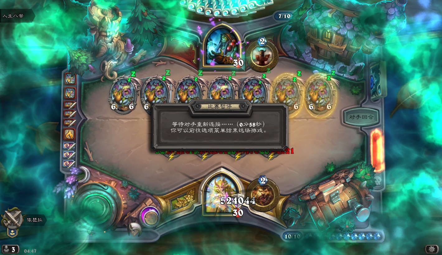 Hearthstone Screenshot 04-21-18 04.47.18.jpg