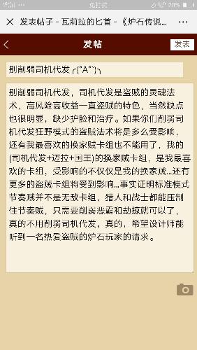 Screenshot_2019-05-21-02-07-10-51.png