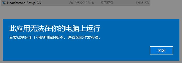 微信截图_20190523000210.png