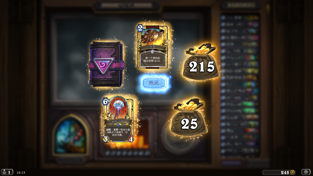 Hearthstone Screenshot 05-26-19 16.13.30.png