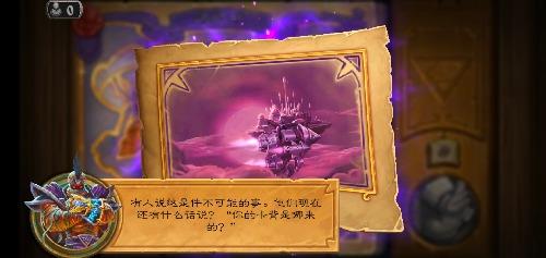 Screenshot_20190610_100747.jpg