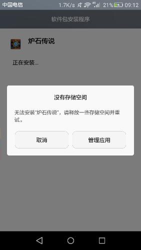 Screenshot_2019-06-13-09-12-45.png