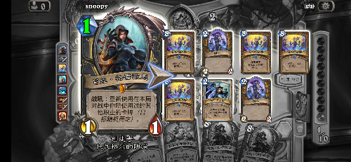 Screenshot_2019-06-13-16-38-54-102_com.blizzard.wtcg.hearthstone.png