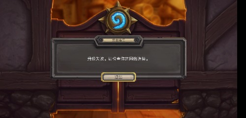 Screenshot_20190703_212711_com.blizzard.wtcg.hearthstone.jpg