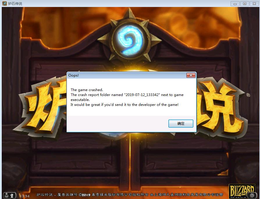 一进游戏就这样 已经把游戏删了重新下载了还是这样