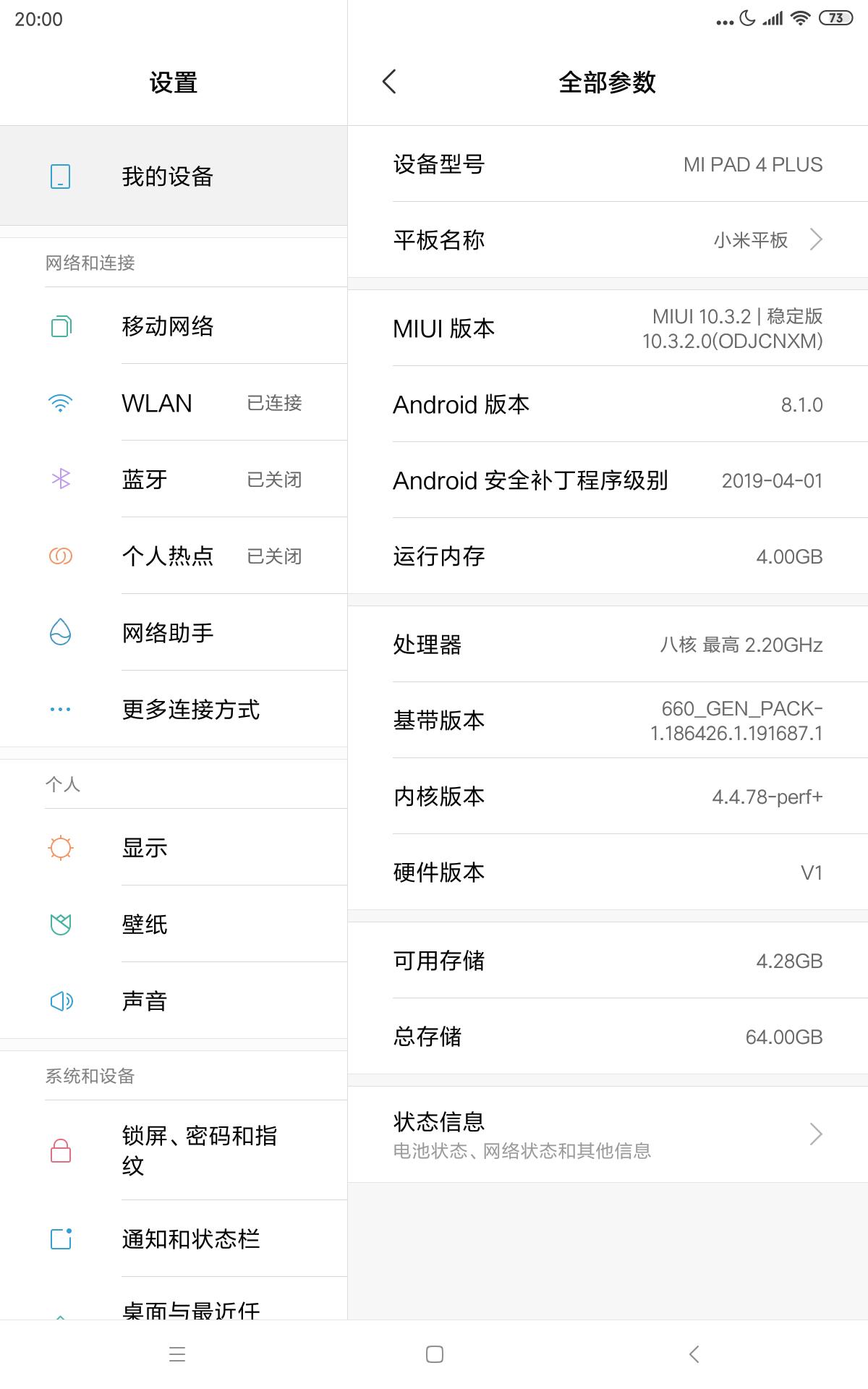Screenshot_2019-08-12-20-00-06-833_com.android.se.png