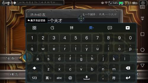 Screenshot_20190814-134812.png
