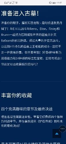 Screenshot_20190918_104745_com.tencent.mtt.jpg