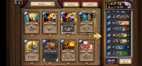 Screenshot_20190925_073404_com.blizzard.wtcg.hearthstone.jpg