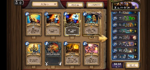 Screenshot_20190925_073357_com.blizzard.wtcg.hearthstone.jpg