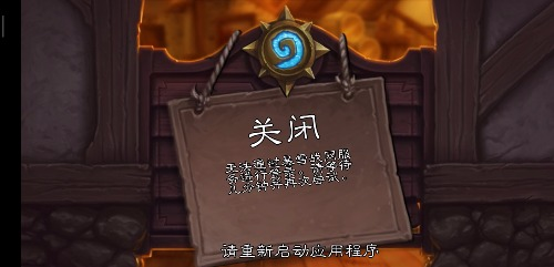 Screenshot_2019-10-14-00-00-56-806_com.blizzard.wtcg.hearthstone.jpg