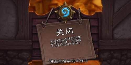 Screenshot_20191013_165814_com.blizzard.wtcg.hearthstone.jpg