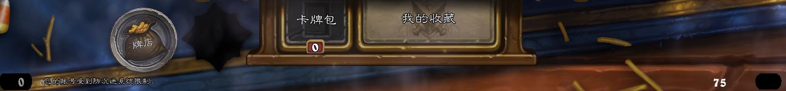 QQ拼音截图20191027092202.png