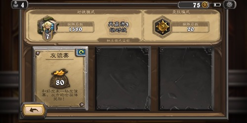 Screenshot_20191202_224142_com.blizzard.wtcg.hearthstone.jpg