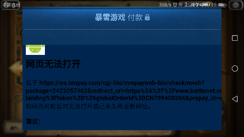 Screenshot_20191203-154548.png