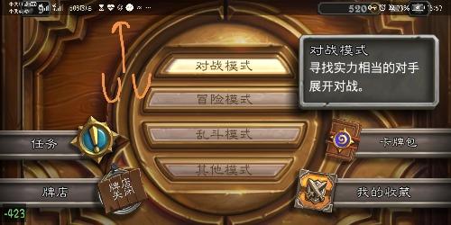 Screenshot_20200114_155810.jpg