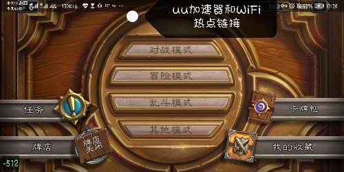 Screenshot_20200114_173147.jpg