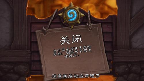 Screenshot_2020-02-04-11-21-45.png
