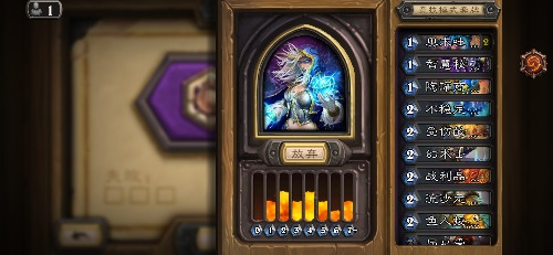 Screenshot_2020-03-26-19-43-03-279_com.netease.hearthstone.hsamobile.jpg