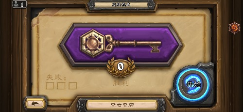 Screenshot_2020-03-26-19-29-46-790_com.netease.hearthstone.hsamobile.jpg
